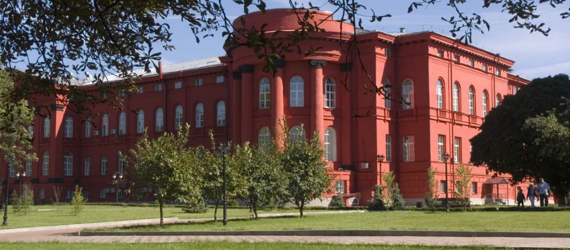 Kyiv National University - Kyiv IT Market Research Reports and Industry Analysis