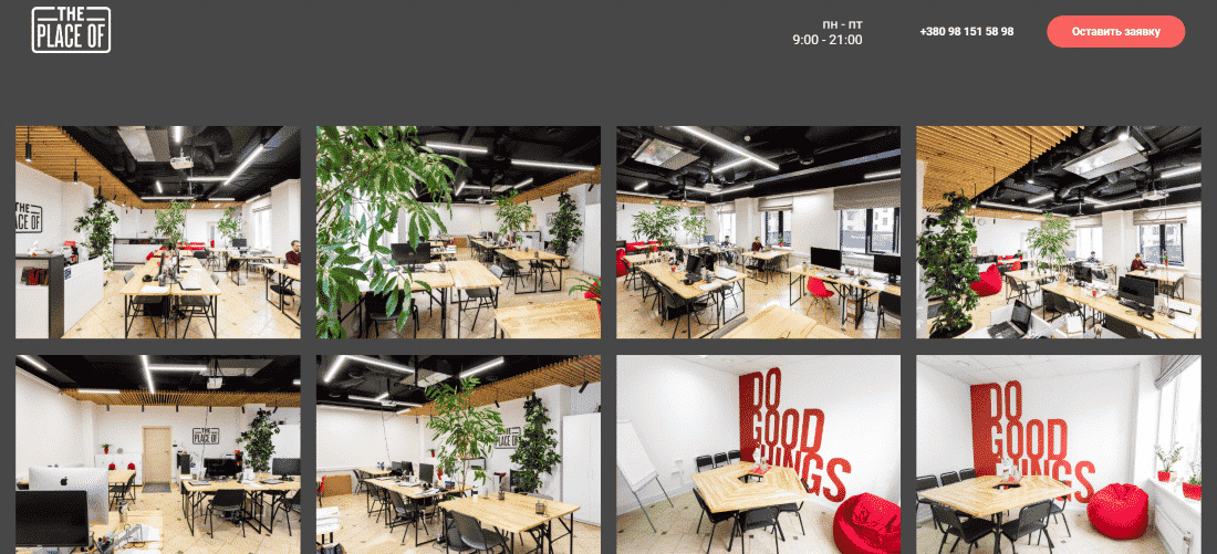 Placeof Coworking - Kharkiv IT Market Review [Industry Research]