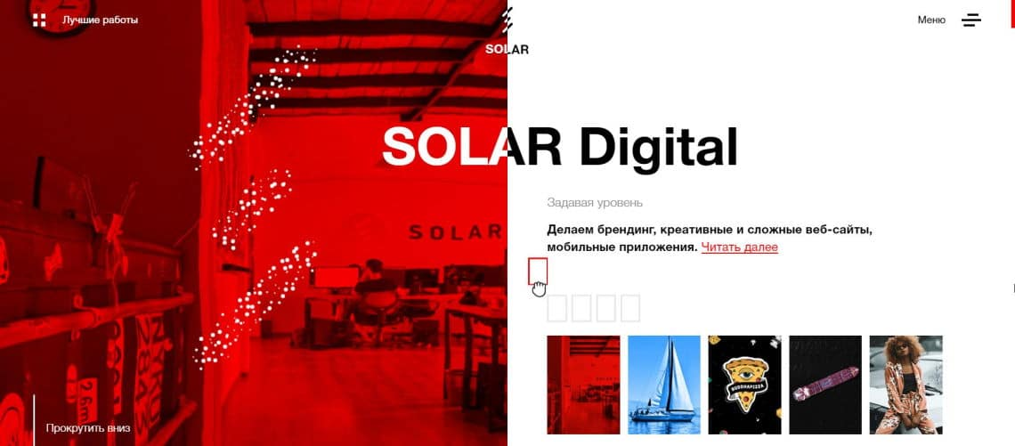 SolarDigital - Odesa IT Market Review [Industry Research]