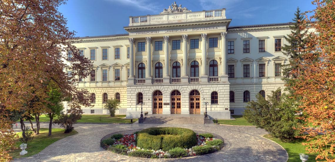 politehnika - Lviv IT Market Research Reports and Industry Analysis